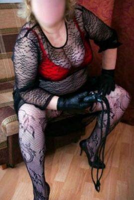 Эльвира — BDSM объявление, круглосуточно